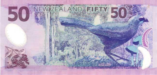 Новозеландский доллар. Купюра номиналом 50 NZD, реверс (обратная сторона).