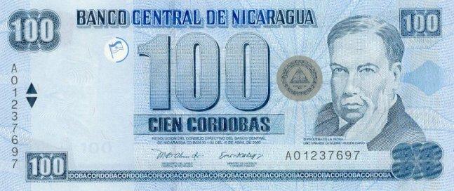 Никарагуанская кордоба. Купюра номиналом в 100 NIO, аверс (лицевая сторона).