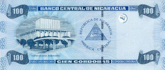 Никарагуанская кордоба. Купюра номиналом в 100 NIO, реверс (обратная сторона).