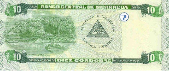 Никарагуанская кордоба. Купюра номиналом в 10 NIO, реверс (обратная сторона).