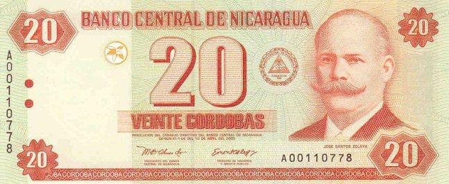 Никарагуанская кордоба. Купюра номиналом в 20 NIO, аверс (лицевая сторона).