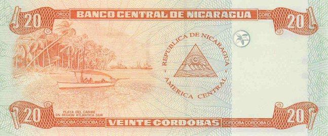Никарагуанская кордоба. Купюра номиналом в 20 NIO, реверс (обратная сторона).