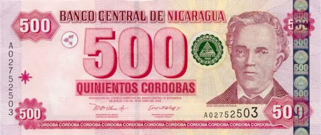 Никарагуанская кордоба. Купюра номиналом в 500 NIO, аверс (лицевая сторона).