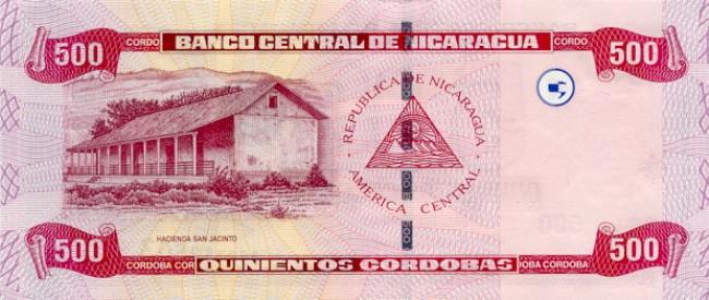 Никарагуанская кордоба. Купюра номиналом в 500 NIO, реверс (обратная сторона).