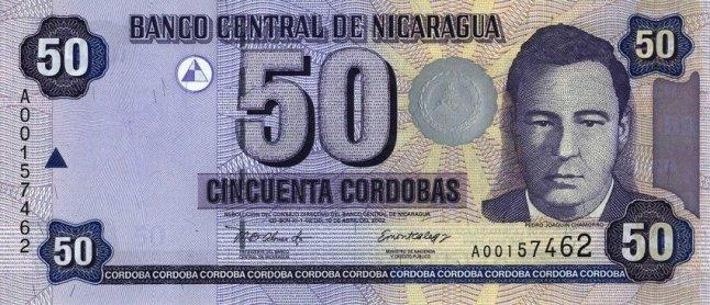 Никарагуанская кордоба. Купюра номиналом в 50 NIO, аверс (лицевая сторона).