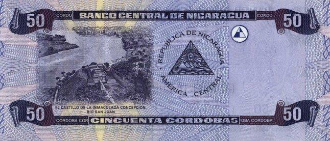 Никарагуанская кордоба. Купюра номиналом в 50 NIO, реверс (обратная сторона).