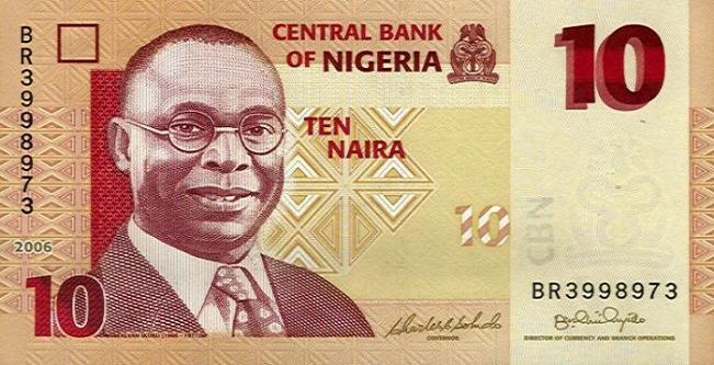 Нигерийская найра. Купюра номиналом в 10 NGN, аверс (лицевая сторона).