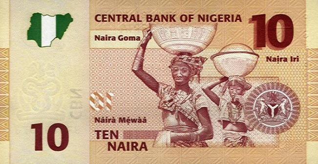 Нигерийская найра. Купюра номиналом в 10 NGN, реверс (обратная сторона).