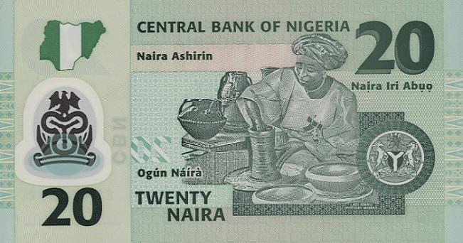 Нигерийская найра. Купюра номиналом в 20 NGN, реверс (обратная сторона).