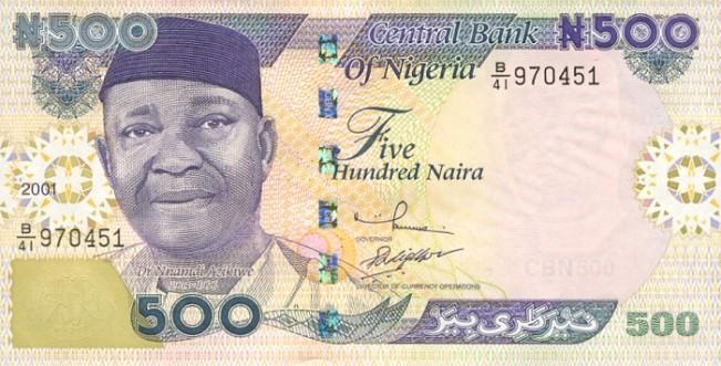 Нигерийская найра. Купюра номиналом в 500 NGN, аверс (лицевая сторона).