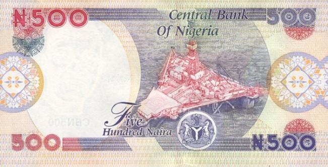 Нигерийская найра. Купюра номиналом в 500 NGN, реверс (обратная сторона).