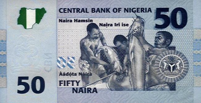 Нигерийская найра. Купюра номиналом в 50 NGN, реверс (обратная сторона).
