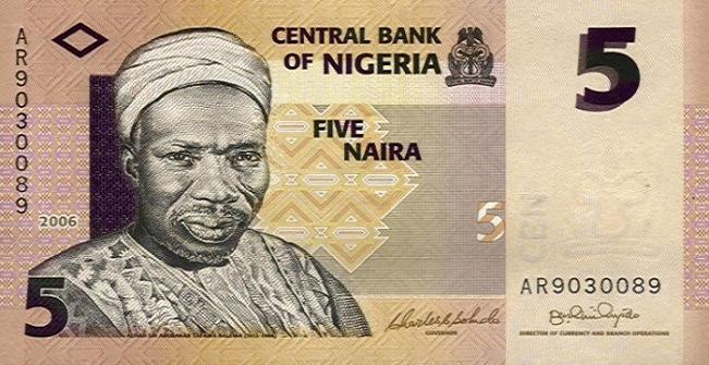 Нигерийская найра. Купюра номиналом в 5 NGN, аверс (лицевая сторона).
