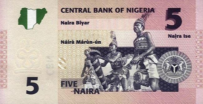 Нигерийская найра. Купюра номиналом в 5 NGN, реверс (обратная сторона).