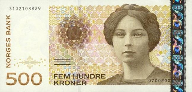 Норвежская крона. Купюра номиналом в 500 NOK, аверс (лицевая сторона).