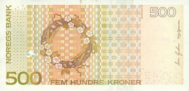 Норвежская крона. Купюра номиналом в 500 NOK, реверс (обратная сторона).