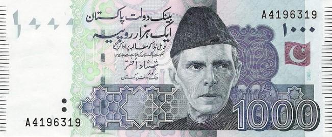 Пакистанская рупия. Купюра номиналом в 1000 PKR, аверс (лицевая сторона).