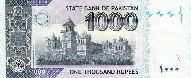 Пакистанская рупия. Купюра номиналом в 1000 PKR, реверс (обратная сторона).