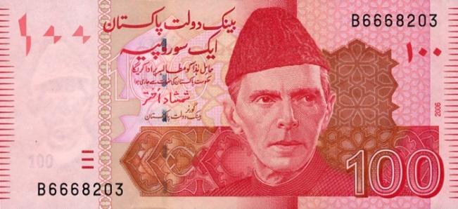 Пакистанская рупия. Купюра номиналом в 100 PKR, аверс (лицевая сторона).