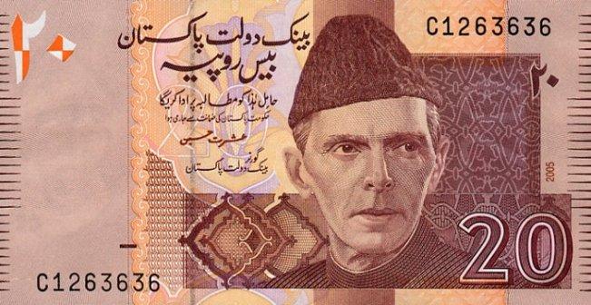 Пакистанская рупия. Купюра номиналом в 20 PKR, аверс (лицевая сторона).