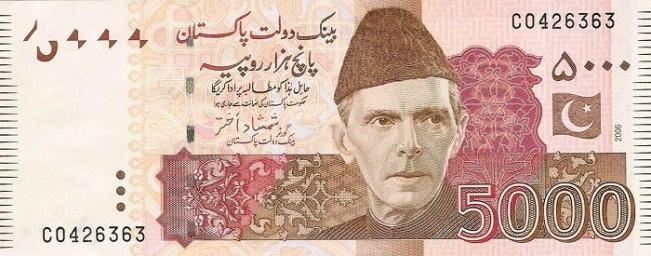 Пакистанская рупия. Купюра номиналом в 5000 PKR, аверс (лицевая сторона).