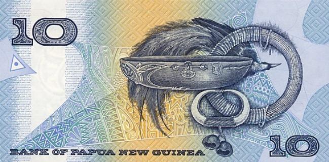 Кина П-Нов гвинея. Купюра номиналом в 10 PGK, реверс (обратная сторона).