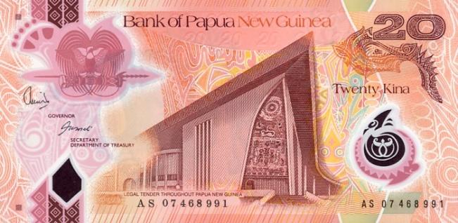 Кина П-Нов гвинея. Купюра номиналом в 20 PGK, аверс (лицевая сторона).