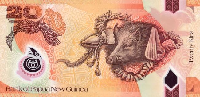 Кина П-Нов гвинея. Купюра номиналом в 20 PGK, реверс (обратная сторона).