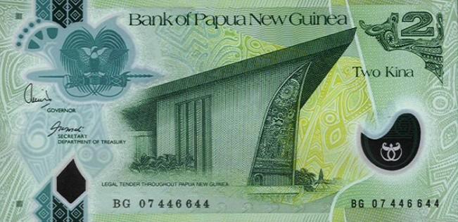 Кина П-Нов гвинея. Купюра номиналом в 2 PGK, аверс (лицевая сторона).