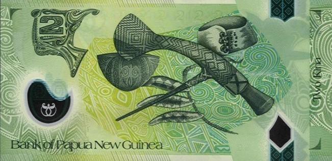 Кина П-Нов гвинея. Купюра номиналом в 2 PGK, реверс (обратная сторона).
