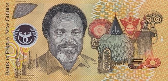 Кина П-Нов гвинея. Купюра номиналом в 50 PGK, аверс (лицевая сторона).