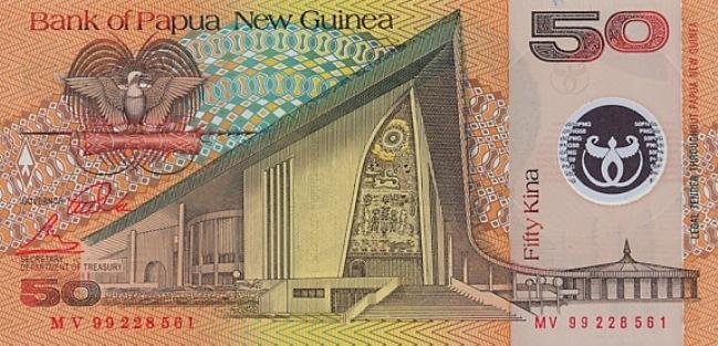 Кина П-Нов гвинея. Купюра номиналом в 50 PGK, реверс (обратная сторона).