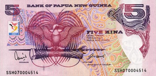 Кина П-Нов гвинея. Купюра номиналом в 5 PGK, аверс (лицевая сторона).
