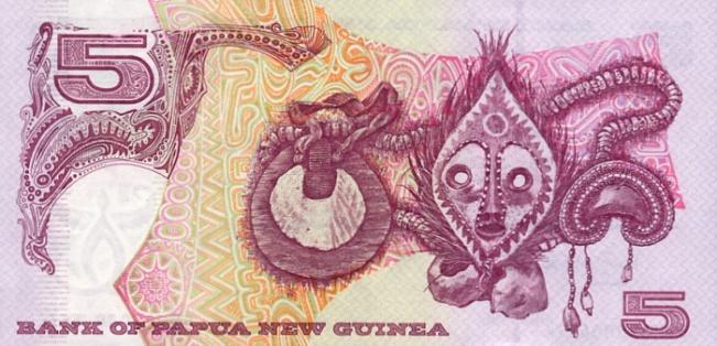 Кина П-Нов гвинея. Купюра номиналом в 5 PGK, реверс (обратная сторона).