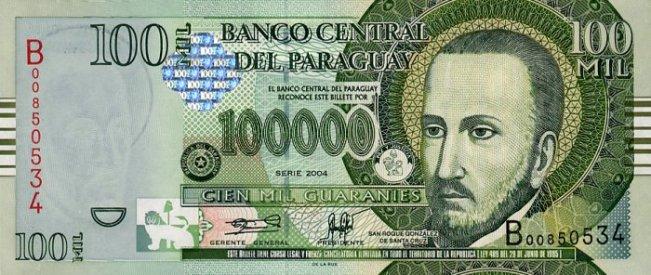 Парагвайский гуарани. Купюра номиналом в 100000 PYG, аверс (лицевая сторона).