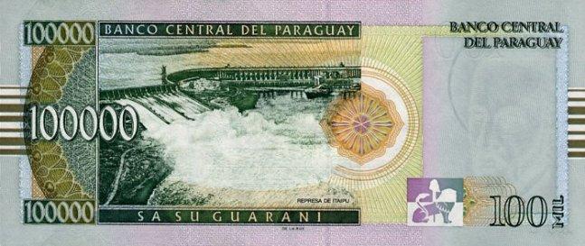 Парагвайский гуарани. Купюра номиналом в 100000 PYG, реверс (обратная сторона).