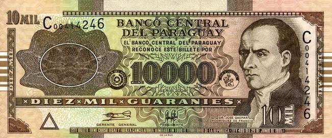 Парагвайский гуарани. Купюра номиналом в 10000 PYG, аверс (лицевая сторона).