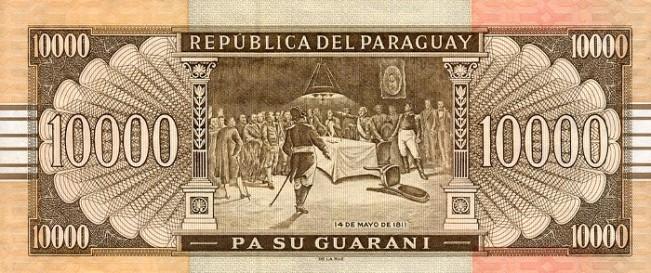 Парагвайский гуарани. Купюра номиналом в 10000 PYG, реверс (обратная сторона).