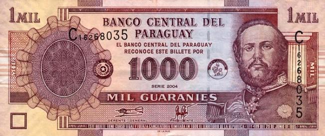 Парагвайский гуарани. Купюра номиналом в 1000 PYG, аверс (лицевая сторона).