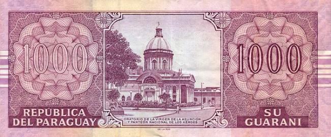 Парагвайский гуарани. Купюра номиналом в 1000 PYG, реверс (обратная сторона).