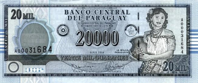 Парагвайский гуарани. Купюра номиналом в 20000 PYG, аверс (лицевая сторона).