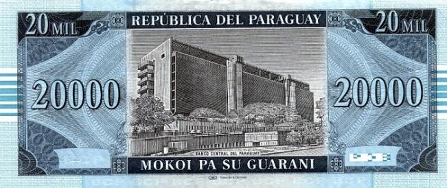 Парагвайский гуарани. Купюра номиналом в 20000 PYG, реверс (обратная сторона).