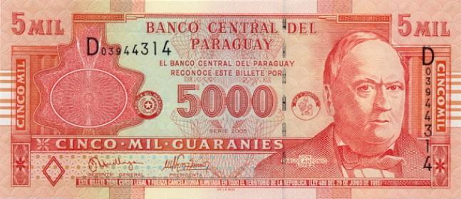 Парагвайский гуарани. Купюра номиналом в 5000 PYG, аверс (лицевая сторона).