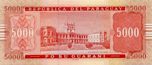 Парагвайский гуарани. Купюра номиналом в 5000 PYG, реверс (обратная сторона).