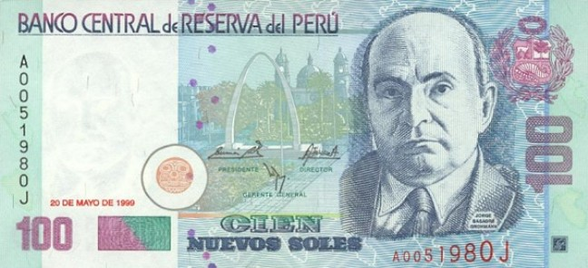 Перуанский новый соль. Купюра номиналом в 100 PEN, аверс (лицевая сторона).