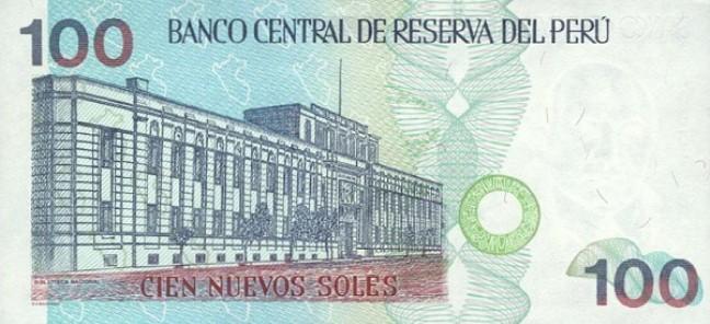 Перуанский новый соль. Купюра номиналом в 100 PEN, реверс (обратная сторона).
