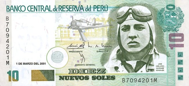Перуанский новый соль. Купюра номиналом в 10 PEN, аверс (лицевая сторона).