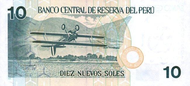 Перуанский новый соль. Купюра номиналом в 10 PEN, реверс (обратная сторона).