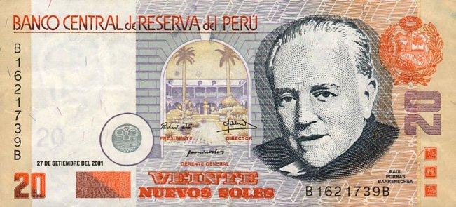Перуанский новый соль. Купюра номиналом в 20 PEN, аверс (лицевая сторона).