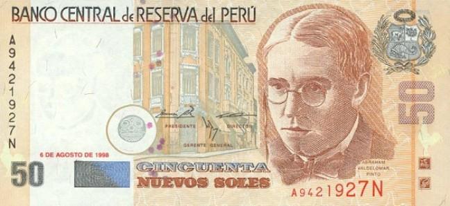 Перуанский новый соль. Купюра номиналом в 50 PEN, аверс (лицевая сторона).